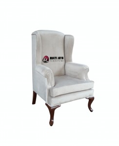 Wing Chair CH155